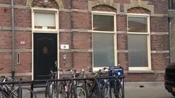 De vestiging van Novadic-Kentron aan de Oranje Nassaulaan in Den Bosch.