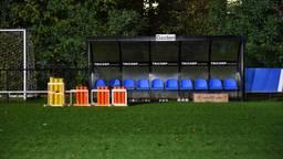 Mortierbommen bij het trainingsveld van Willem II.