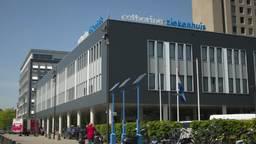 Het Catharina Ziekenhuis in Eindhoven.