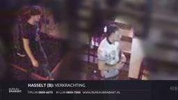 Deze mannen worden gezocht voor de verkrachting (beeld: Bureau Brabant).