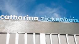 Catharina Ziekenhuis Eindhoven (foto: Kevin Cordewener).