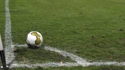 'Jeugdspeler FC Eindhoven seksueel misbruikt'