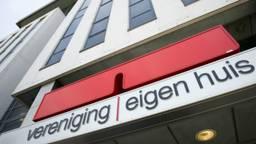 Het logo van de Vereniging Eigen Huis (Foto: ANP)