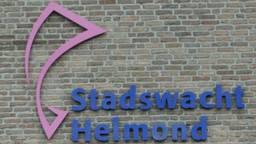 Bij de stadswacht in Helmond is opnieuw een medewerker ontslagen.