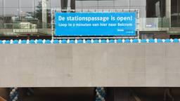 Tunnel station Breda