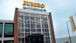 Het hoofdkantoor van Jumbo in Veghel (archieffoto).