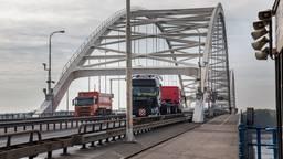 De Merwedebrug (Foto: ANP)