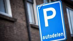 De provincie en Natuur& Milieu willen het autodelen promoten. (Foto: ANP)