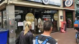 Eén van de zaken van Addy van den Krommenacker, in Nijmegen (foto: Hans Janssen).