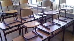 Een gesloten school. (Foto: Wikimedia)