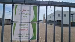 De moskee is dicht (foto: Noel van Hooft.)