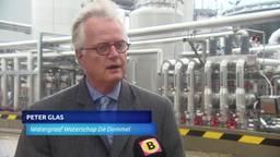 Energiefabriek geopend in Tilburg