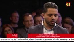 Alexander van Hattem (PVV) en Khalid El-Kouazi (DENK) waren het roerend met elkaar eens.