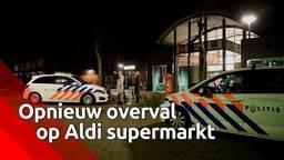 Weer een overval op Aldi supermarkt door jonge daders, ditmaal in Udenhout