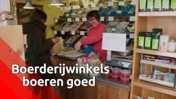 Boerderijwinkels boeren goed