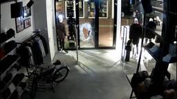 Kledingwinkel binnen paar minuten leeggeroofd in Oosterhout