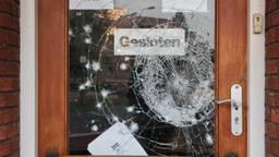 Explosie bij slagerij Jaraya in Den Bosch