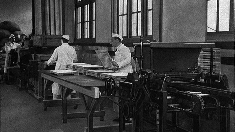 De zogenoemde gieterij van de oude snoepfabriek (foto: Lonka).