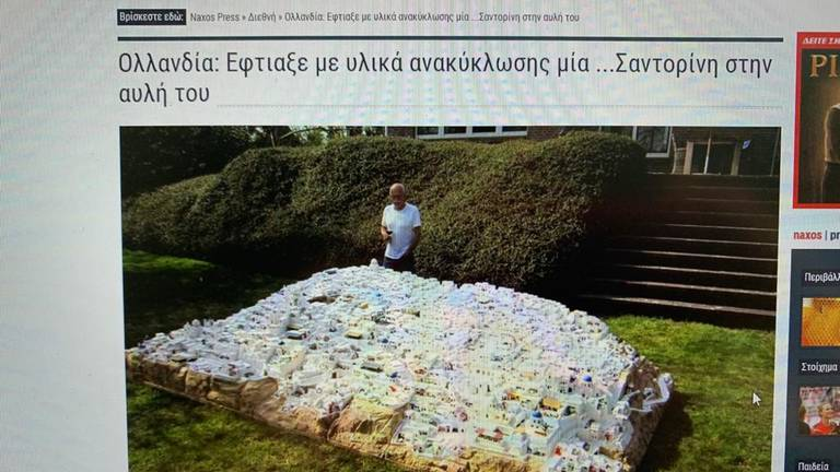 Fer staat prominent in de Griekse NaxosPress