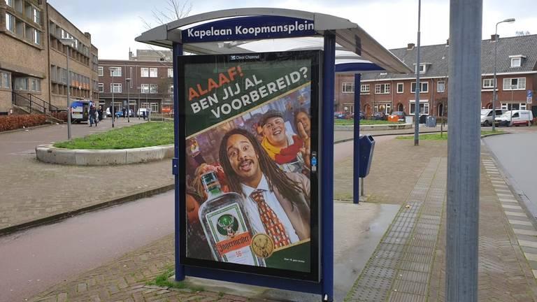 Alaaf in Den Bosch, da's niet best.
