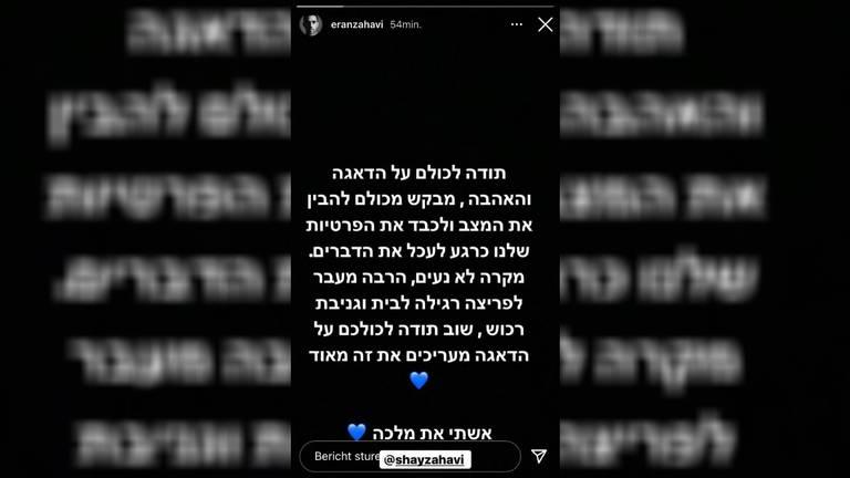 De reactie van Zahavi op Instagram.